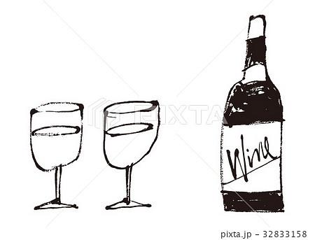 ワイン 水彩画のイラスト素材 32833158 Pixta