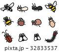 害虫 威嚇 セットのイラスト 32833537
