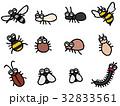 害虫 デフォルメ 蚊 他 喜ぶ 32833561