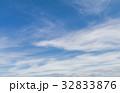 背景 くも 雲の写真 32833876