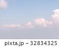 背景 くも 雲の写真 32834325