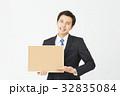 男性 ビジネス メッセージボード 32835084