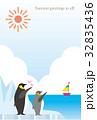 ペンギン ベクター グリーティングカードのイラスト 32835436