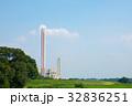 さいたま市 上尾市 西貝塚環境センターの写真 32836251