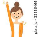 人物 女性 ママのイラスト 32836466
