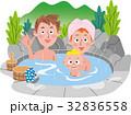 温泉 露天風呂 家族のイラスト 32836558
