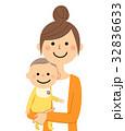 人物 ママ ベクターのイラスト 32836633