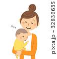 人物 ママ ベクターのイラスト 32836635