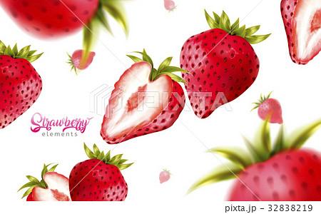 Fresh strawberries backdrop 32838219