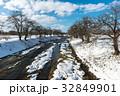 秋田大仙市の冬の川 32849901