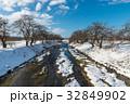秋田大仙市の冬の川 32849902