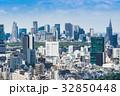 東京 都市風景 渋谷区の写真 32850448
