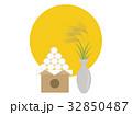 月見 満月 月見団子のイラスト 32850487