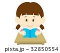 読書 本 読むのイラスト 32850554