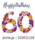 すうじ フラワー 花のイラスト 32852138