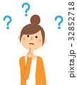 人物 女性 ママのイラスト 32852718