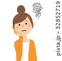 人物 女性 ママのイラスト 32852719