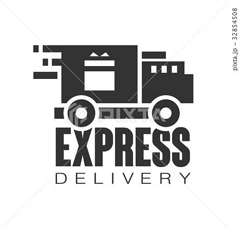 Express delivery logo design template, black 32854508