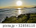 夕日 海 海岸の写真 32856110