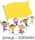 子供達のワークショップ 32856464