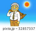 夏日のシニアサラリーマン 32857337