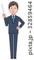 スーツ 指示棒を持ち、注意を促す男性 32859464