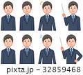 ビジネスマン 感情 表情のイラスト 32859468