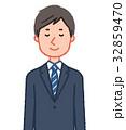 男性 人物 スーツのイラスト 32859470