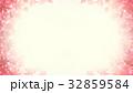 秋 紅葉 落ち葉のイラスト 32859584