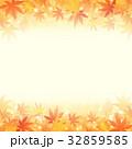 秋 紅葉 落ち葉のイラスト 32859585