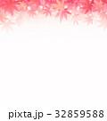 秋 紅葉 落ち葉のイラスト 32859588