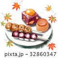 和菓子 セット 秋のイラスト 32860347
