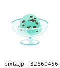 アイスクリーム チョコミント ベクターのイラスト 32860456