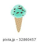 アイスクリーム チョコミント ベクターのイラスト 32860457