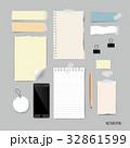 葉書 書類 下げ札のイラスト 32861599