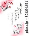 年賀状 子犬 戌のイラスト 32864851