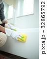 主夫 男性 掃除の写真 32865792