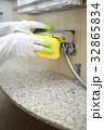掃除 風呂掃除 主夫の写真 32865834