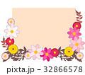秋の花のフレーム05 32866578