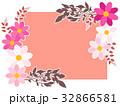 秋の花のフレーム08 32866581