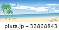 夏 海 砂浜のイラスト 32868843