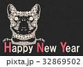 抽象的な犬と賀詞 32869502