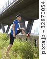 川 河 健康の写真 32870054