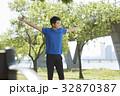 季節 公園 植物の写真 32870387