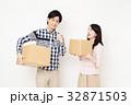 引越し 夫婦 宅配便の写真 32871503