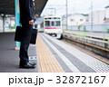 ビジネスマン(駅) 撮影協力「京王電鉄株式会社」 32872167