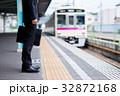 ビジネスマン(駅) 撮影協力「京王電鉄株式会社」 32872168