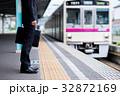 ビジネスマン(駅) 撮影協力「京王電鉄株式会社」 32872169