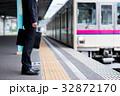 ビジネスマン(駅) 撮影協力「京王電鉄株式会社」 32872170