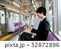 若いビジネスマン(スマホー電車) 撮影協力「京王電鉄株式会社」  32872896